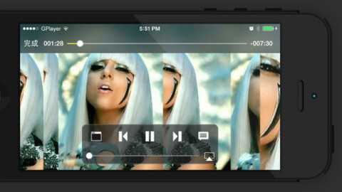 GPlayer for iPhone